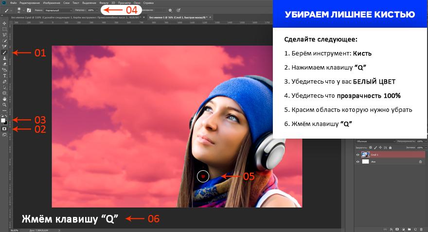 Лайфхаки фотошопа